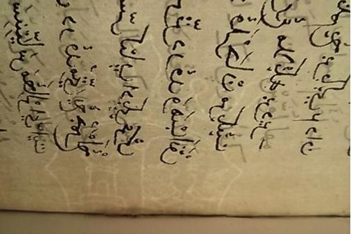Manuscripti Indici 1