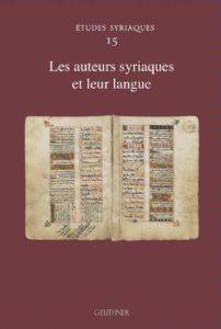 etudes_syriaques-336x500